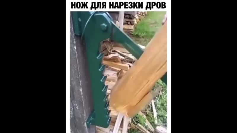 Интересное изобретение bynthtcyjt bpj htntybt