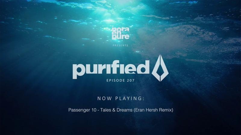 Nora En Pure Purified Radio Episode 207