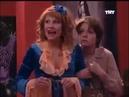 Счастливы вместе, Букины - 1 Сезон 3 серия. Жизнь в кредит