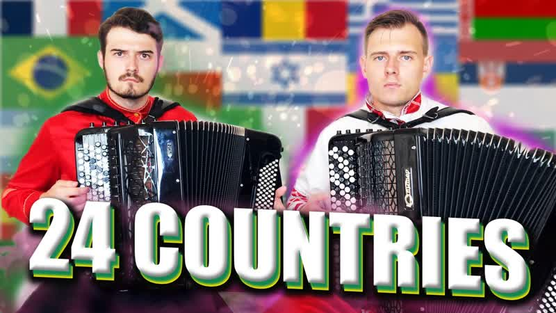 2 Accordions 24 Countries Traditional Music