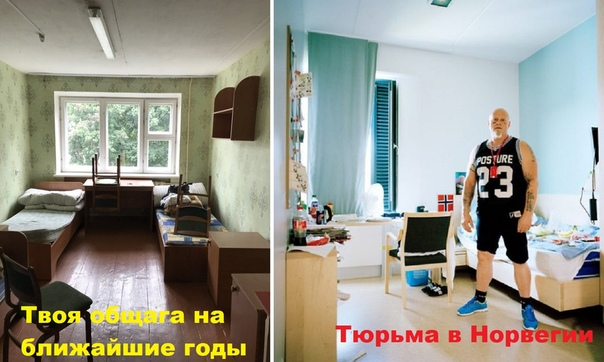 Поздравления с заселением в общежитие