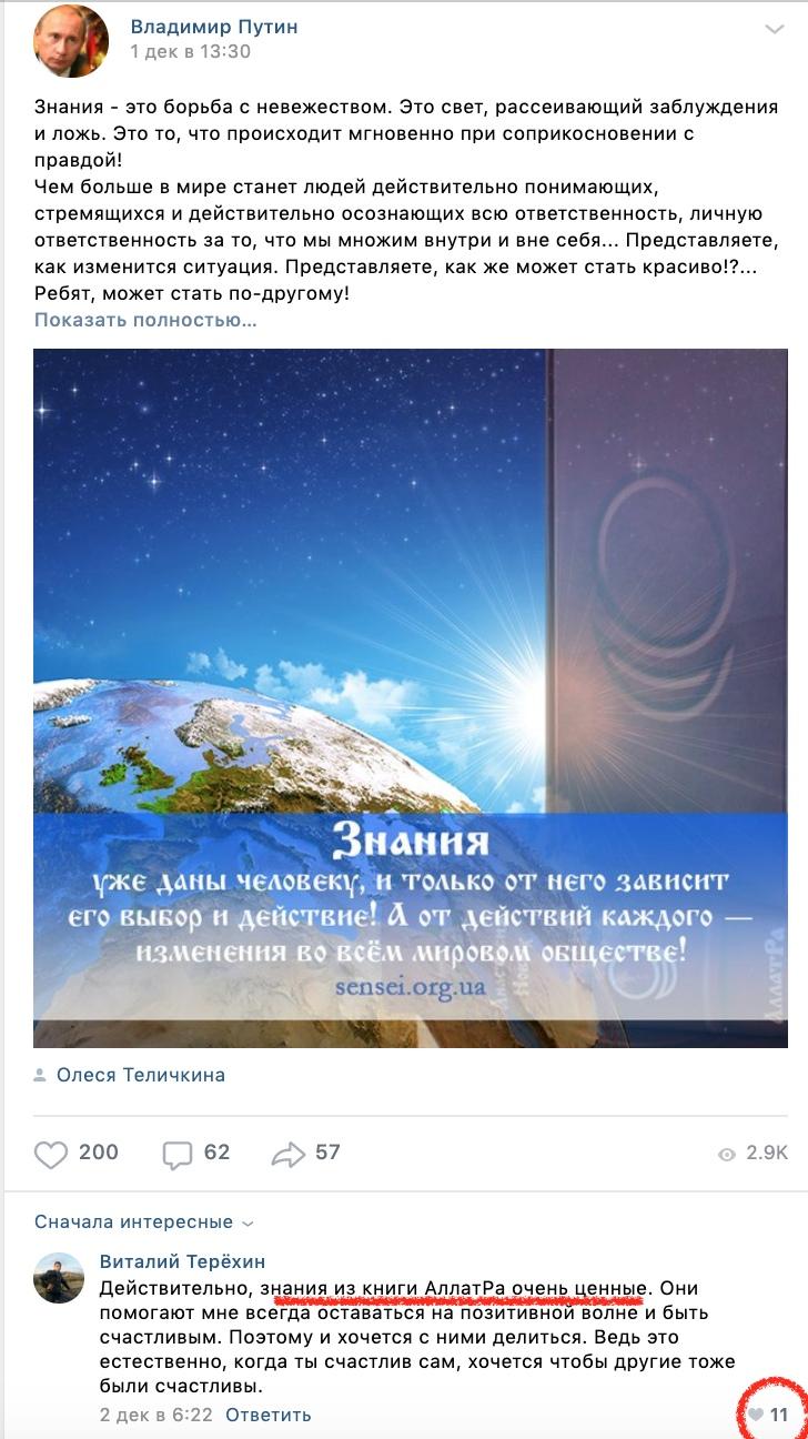 """Алёна Намлиева - Подробный разбор """"АллатРа"""" Опасности этого учения FJfcC9JHdhw"""